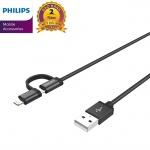 Cáp sạc USB-C Philips DLC4541VB tích hợp đầu chuyển đổi Linghtning