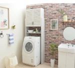 Tủ đồ dùng máy giặt 8464826- sản phẩm Nhật Bản màu trắng