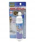 Sáp cao cấp vệ sinh, làm bóng bề mặt bếp từ - Nội địa Nhật Bản