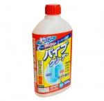 Chai nước thông tắc đường ống 500g - Nội địa Nhật Bản