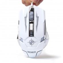 Chuột game Texet HH-X1 - Bảo hành 1 năm