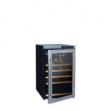 Tủ bảo quản rượu vang Kadeka KA - 39WR