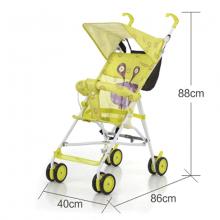 Xe đẩy trẻ em du lịch kinlee màu vàng