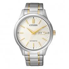 Đồng hồ Citizen NH7524-55A
