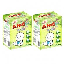 Bộ 2 bột  giặt cao cấp AHA baby 1kg