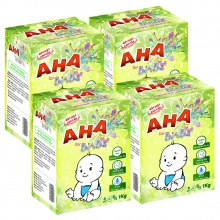 Bộ 4 bột giặt cao cấp baby 1kg