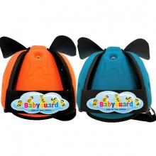 Bộ 2 nón Babyguard chính hãng