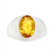 Nhẫn thạch anh vàng cao cấp Hadosa