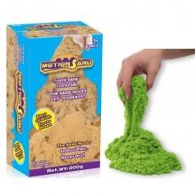 Hộp cát tạo hình màu xanh lá- MS 800G-Green
