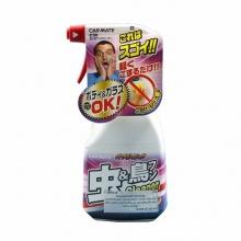 Dung dịch khử côn trùng Michelin - Dr.Deo C20