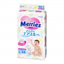 Bỉm dán Merries size L 54