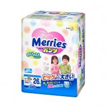 Bỉm quần Merries XXL 26