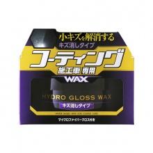 Sáp phủ nước Hydro gloss wax scratch removal type