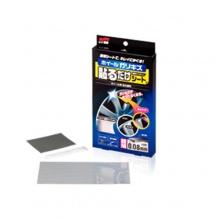 Miếng dán che vết trầy trên mâm xe - Alloy wheel repair patch