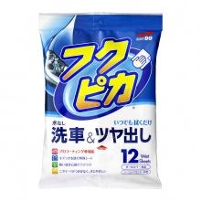 Fukupika wash & wax 12 wipes