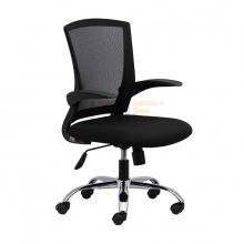 Ghế lưới văn phòng IB1001 chân thép mạ cao cấp màu đen