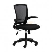 Ghế lưới văn phòng IB1001 cao cấp màu đen