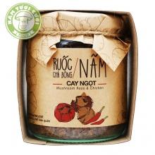 Ruốc/ Chà bông nấm vị cay ngọt lọ thủy tinh 103gr – sản phẩm ăn chay có tỏi, ăn kiêng