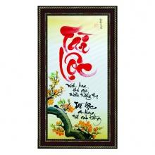 Tranh thư pháp vẽ tay chữ Tài Lộc TP_38x68_8 - Thế giới tranh đẹp