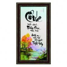 Tranh thư pháp vẽ tay chữ Chúa TP_38x68_30 - Thế giới tranh đẹp