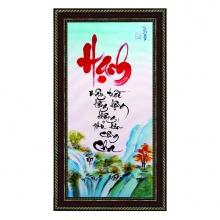 Tranh thư pháp vẽ tay chữ Hạnh TP_38x68_51 - Thế giới tranh đẹp