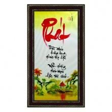 Tranh thư pháp vẽ tay chữ Phát TP_38x68_57 - Thế giới tranh đẹp