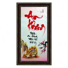 Tranh thư pháp vẽ tay chữ An Khang TP_38x68_58 - Thế giới tranh đẹp