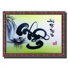 Tranh thư pháp chữ Nhẫn TP_41X56 _27 - Thế giới tranh đẹp