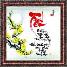 Tranh thư pháp chữ Tết V44-16 - Thế giới tranh đẹp