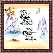 Tranh thư pháp chữ Khóc V44-40 - Thế giới tranh đẹp