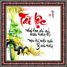 Tranh thư pháp chữ Tài Lộc V51-31 - Thế giới tranh đẹp
