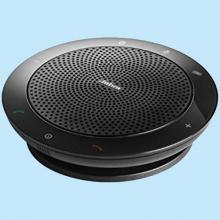 Jabra Speak 510 : Loa không dây Bluetooth