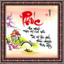 Tranh thư pháp chữ Phúc V36-46 - Thế giới tranh đẹp