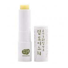 Son dưỡng môi Whamisa Organic Fruits Lip Moisture