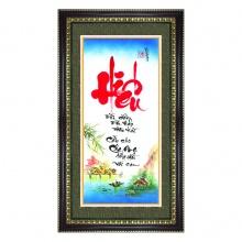 Tranh khung thư pháp chữ Hiếu TPT_40-4 - Thế giới tranh đẹp