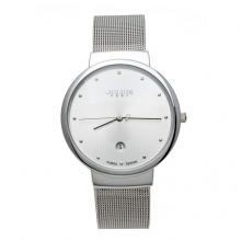 Đồng hồ nam Julius Hàn Quốc dây thép JA-426 JU1052 (bạc)