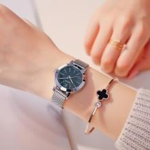 Đồng hồ nữ Julius JA-732 JU970 (Bạc đen)