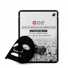 Mặt nạ Ampoule tinh chất than hoạt tính se khít lỗ chân lông - Charcoal mineral back Ampoule mask