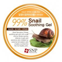 Gel dưỡng ẩm chiết xuất ốc sên