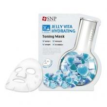 Mặt nạ dưỡng ẩm - Jelly Vita Hydrating Toning Mask