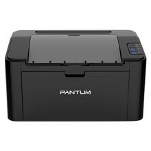 Máy in laser Pantum P2500 (No WiFi)