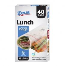 Túi Sandwich UBL BC0035