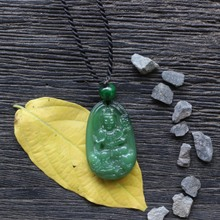 Mặt dây chuyền Phổ Hiền Bồ Tát đá ngọc tuỷ (trung: 3x 2.3 cm)
