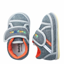 Giày baby Walking BabyOne SS0827 - HELLO B&B - Size 19,20,21(Màu xám)