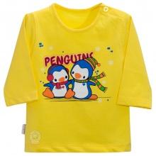 Áo nút vai màu tay dài AL0609 - HELLO B&B - Size 9, 10 ( Vàng- Hình in ngẫu nhiên )