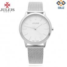 Đồng hồ nam Julius JA982 dây thép bạc
