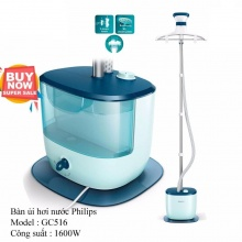 Bàn ủi hơi nước đứng Philips GC516 (Xanh phối trắng ) - Hàng nhập khẩu