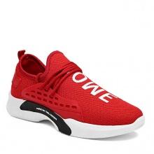 Giày sneaker thời trang nam Zapas - GZ026 (Đỏ)