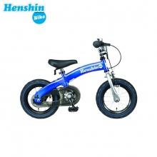 Xe đạp thăng bằng 2 in 1 Henshin Bike - Xanh da trời