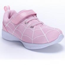 Giày bé trai từ 7 đến 10 tuổi Pierre Cardin - PCBWFLA004-PINK